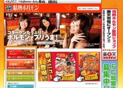 スクリーンショット(2011-03-15 14.57.31)