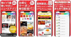 スクリーンショット 2019-07-09 0.14.21