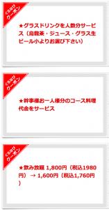スクリーンショット 2020-09-01 9.49.38