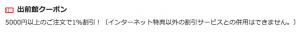 スクリーンショット 2020-09-13 0.02.18
