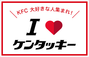 love_310_200