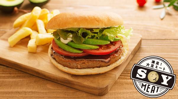 menu_burger_main_01