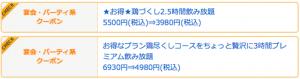 スクリーンショット 2020-08-26 0.05.50