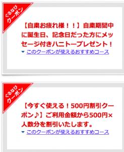 スクリーンショット 2020-08-27 20.48.33