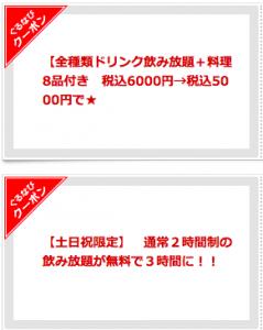 スクリーンショット 2020-09-23 1.15.20