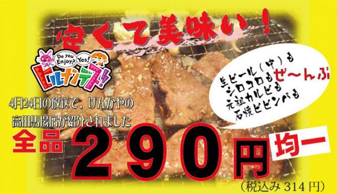 top_hiru