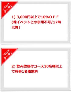 スクリーンショット 2020-09-22 22.59.38