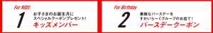 スクリーンショット 2020-08-19 20.50.30