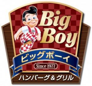 SHOP_BIGBOY
