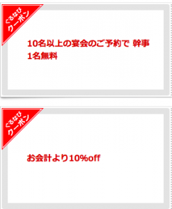 スクリーンショット 2020-09-02 2.23.54
