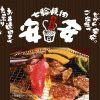menu_okinawa_grandmenu