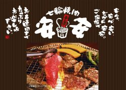 menu_okinawa_grandmenu